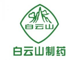 白云山制药厂用广州擎立铜质空气散热器